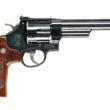 Smith & Wesson Model 29 S&W Classics