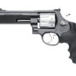Smith & Wesson PERFORMANCE CENTER Model 627 V-Comp