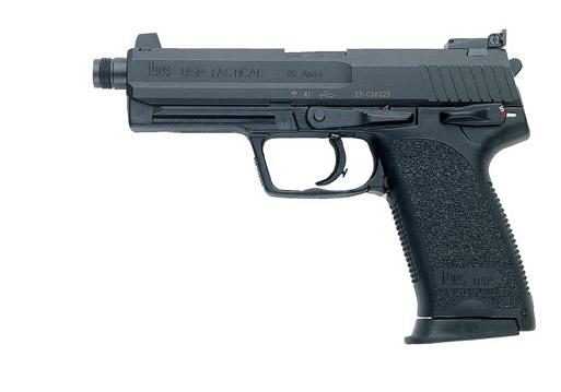 Heckler & Koch USP9 Tactical