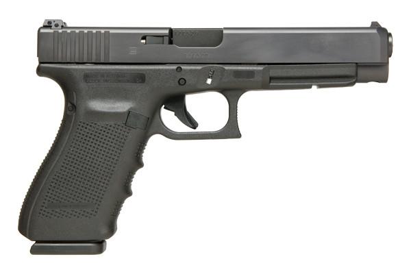 Glock G41 Gen 4 45ACP