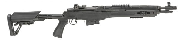 Springfield M1A SOCOM 16 CQB